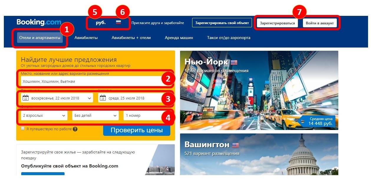 Авиабилеты Таллин - Киев: купить билет на самолет дешево
